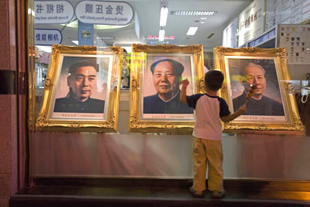 Mao in modern times - can the China Model provide an alternative or is it doomed?