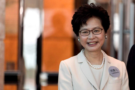 New Hong Kong Chief Executive Carrie Lam - can she bring a divided city together?