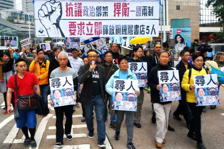 Protestors decry Mainland involvement in the abduction of Hong Kong booksellers who were missing for months