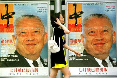 Hong Kong's first Chief Executive Tung Chee-Hwa on a magazine billboard in June 1997. Critics argue he gave in too easily to Beijing