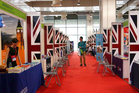 UK exhibitors gear up for an education exhibition in China