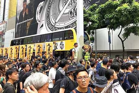 Peaceful Hong Kong protest march outside SOGO, Causeway Bay